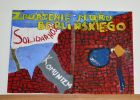 /uploads/galleries/8ba0399ca7f3e26b97acb81544d0f041.jpg